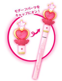 Sailormoon eyeliner Chibimoon